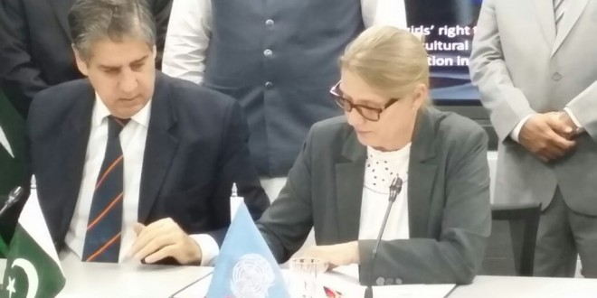 Agreement on Children's Protection and Education signed by the Italian and UNESCO