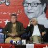 Condolence reference of Asma Jahangir under the Awami Workers Party