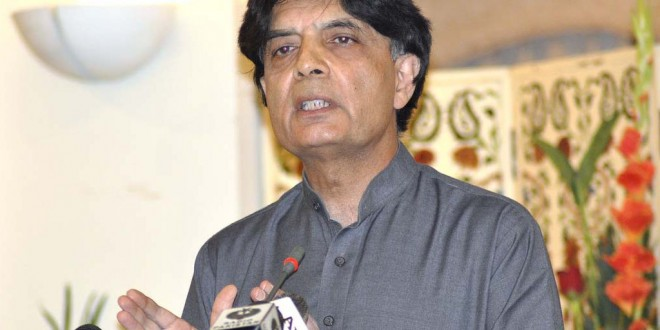 PML-N has curbed right to differ: Ch Nisar