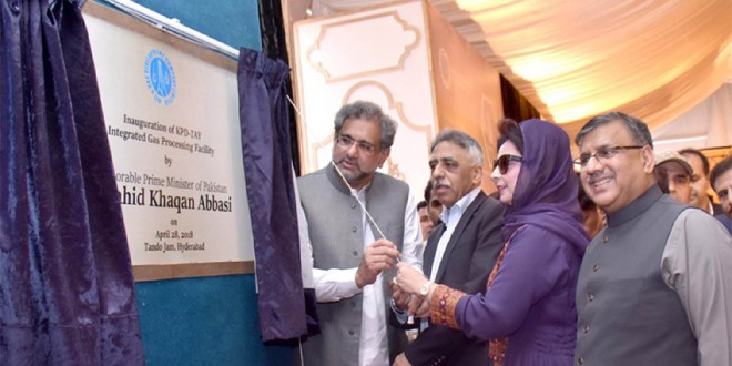 PM inaugurates Gas Processing Facility in Hyderabad