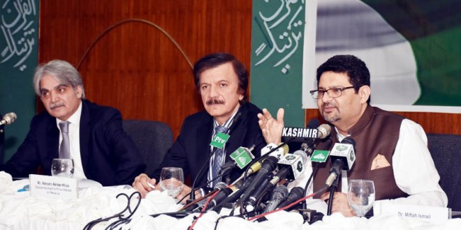 No plans to approach IMF for bailout package: Miftah