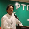 Ticket awarding process will be further improved: PTI Chief