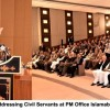 Accountability is the main policy of the government: Prime Minister Imran Khan