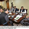 Prime Minister stressed PTV on maintaining impartiality