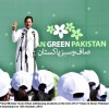 Imran Khan  launches 'Clean and Green Pakistan' drive
