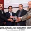 Former parliamentarians should work in public interest.Asad Qaiser