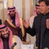Saudi Crown Prince's visit aims to strengthen bilateral relations. PM Imran Khan