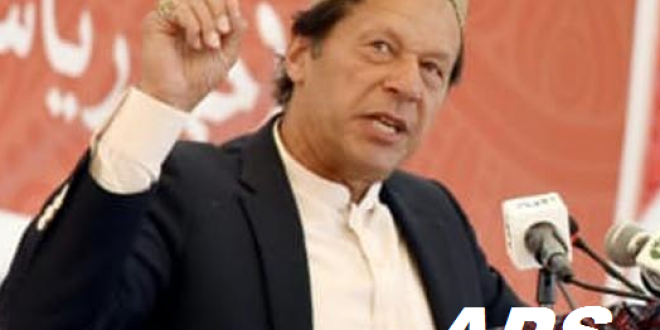 Pakistani forces are ready against Indian aggression: PM Imran Khan