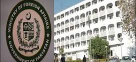 Pakistan  Condemns the Terrorist Attack in Kabul