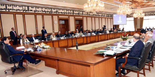 Electricity bills will be reduce: Firdous Ashiq Awan