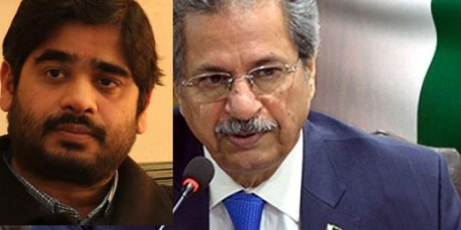 FDE directors are violating the cabinet decision