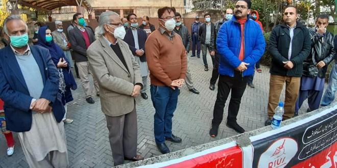 PFUJ protests against Dawn Media