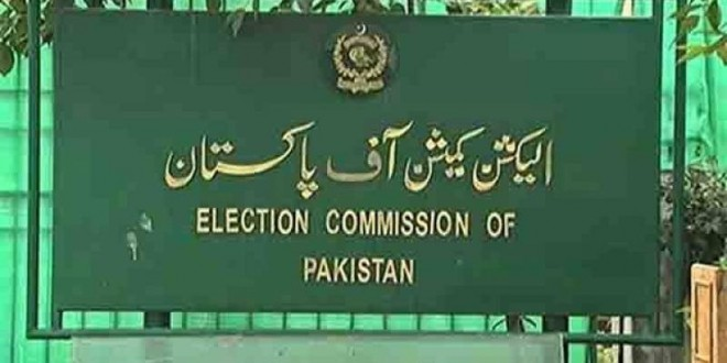 Election Commission orders re-election in NA-75 Daska