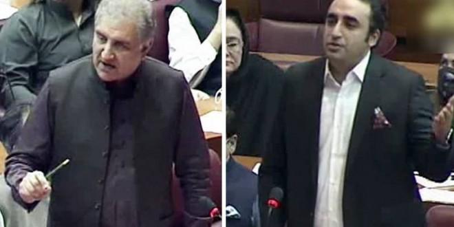 NA session: Harsh talk between Shah Mehmood and Bilawal Bhutto
