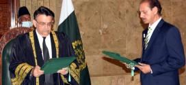 Ajmal Gondal took oath as Auditor General of Pakistan