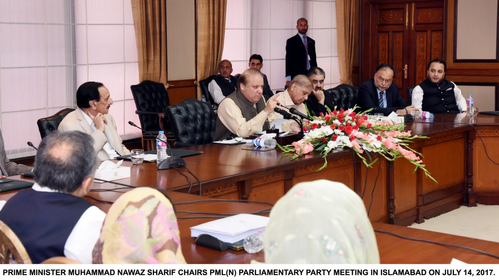 PRIME MINISTER MUHAMMAD NAWAZ SHARIF CHAIRS PML(N) PARLIAMENTARY PARTY MEETING IN ISLAMABAD ON JULY 14, 2017.
